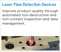 Laser Flaw Detection Devices